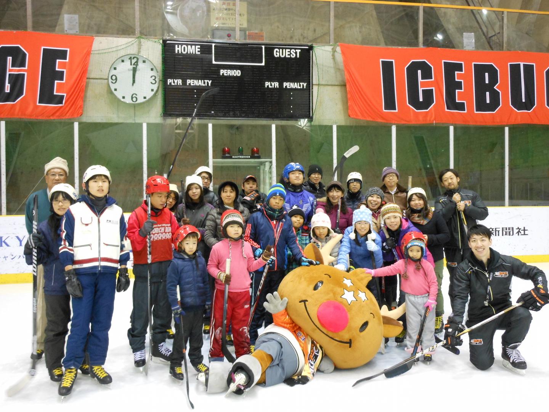 「ICEBUCKS親子スケート教室、アイスホッケー教室」開催 | 【H.C ...