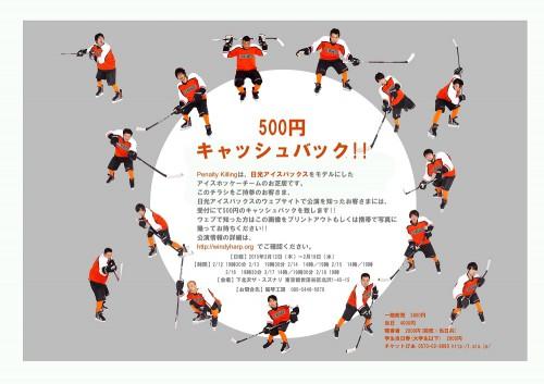 backfr00 (1)HP
