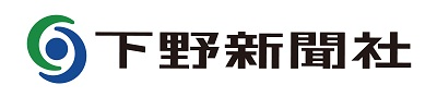 simotsuke_logoHP