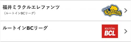 スクリーンショット 2015-12-01 16.03.38