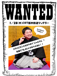 wantedHP