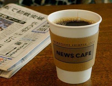 NEWSCAFEコーヒー画像