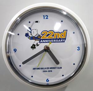 halla-clock