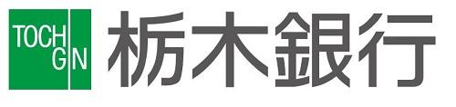 栃木銀行ロゴHP