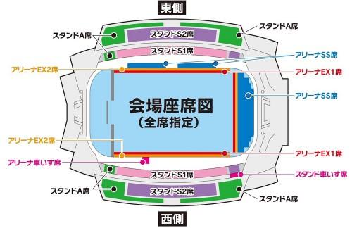 会場座席図2HP