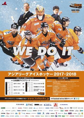 IB_2017-18_Poster_B2 (1)HP