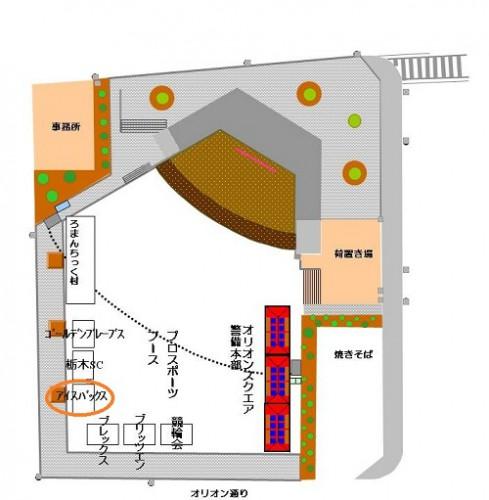 28.7.20テント位置図1HP