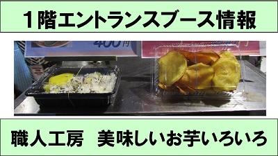 飲食職人工房HP