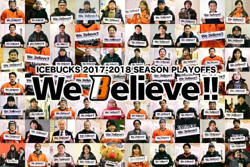 Believe_1718HP