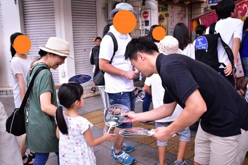 MTR_0911hp1