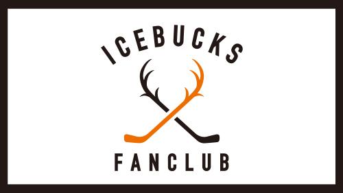 公式ファンクラブ「ファンクラブロゴ」ができました!