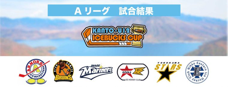 A GAME36 マリナーズ・ドリーム vs 日光イースタン