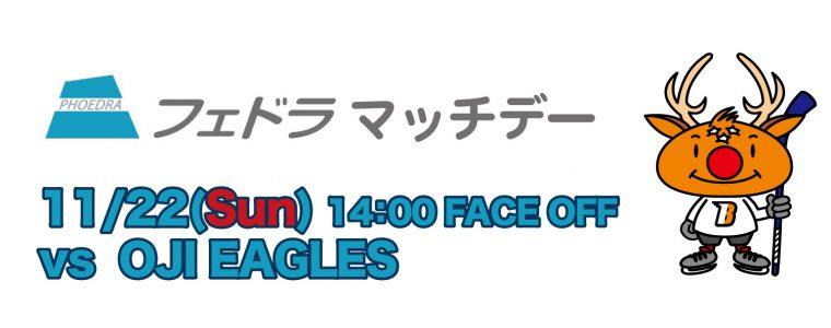 11月22日会場・イベント情報